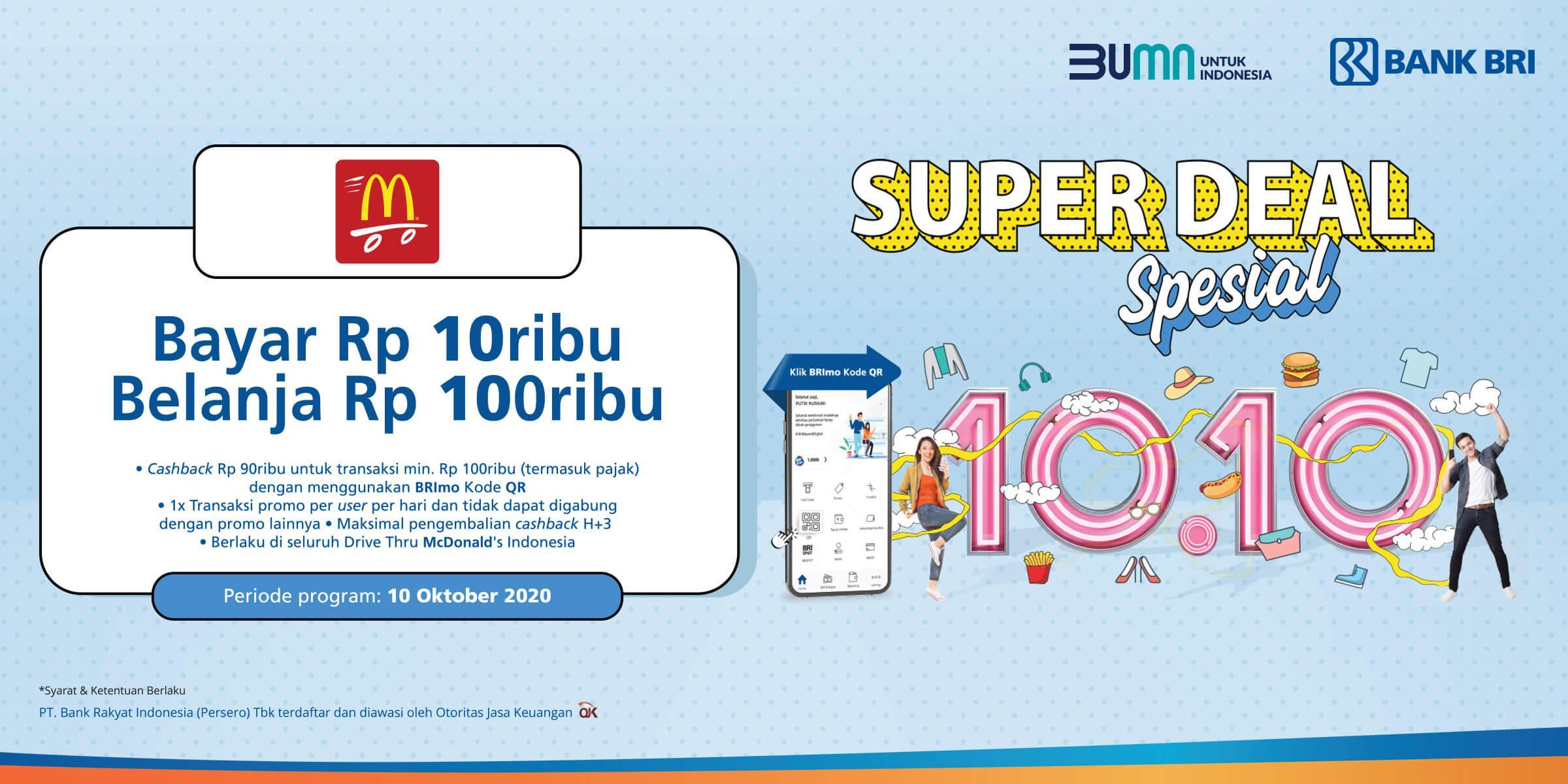 Mcdonald S Indonesia Super Deal Spesial 10 10 Brimo