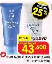 Promo Harga SENKA SENKA Perfect White Clay/Perfect Whip Facial Foam  - Superindo