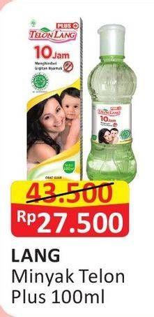 Promo Harga CAP LANG Minyak Telon Lang Plus 100 ml - Alfamart