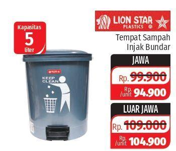 Promo Harga LION STAR Tempat Sampah Injak Bundar 5000 ml - Lotte Grosir