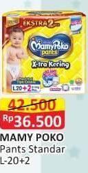 Promo Harga MAMY POKO Pants Xtra Kering L20+2 22 pcs - Alfamart