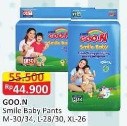 Promo Harga GOON Smile Baby Pants XL26, L30, M34 26 pcs - Alfamart