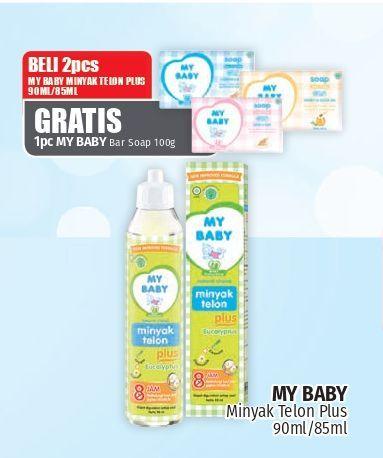 Promo Harga MY BABY Minyak Telon Plus 90 ml - Lotte Grosir