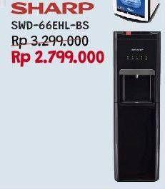 Promo Harga SHARP SWD-66EHL | Dispenser BS  - Courts