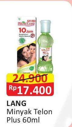Promo Harga CAP LANG Minyak Telon Lang Plus 60 ml - Alfamart