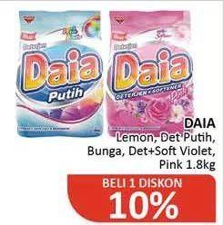 Promo Harga DAIA Deterjen Bubuk Ekstrak Lemon, Putih, Bunga, + Softener Violet, + Softener Pink 1800 gr - Alfamidi