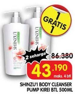 Promo Harga SHINZUI Body Cleanser Kirei 500 ml - Superindo