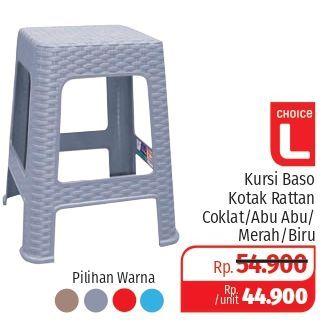 Promo Harga CHOICE L Kursi Baso Kotak Rottan Blue, Brown, Grey, Red  - Lotte Grosir