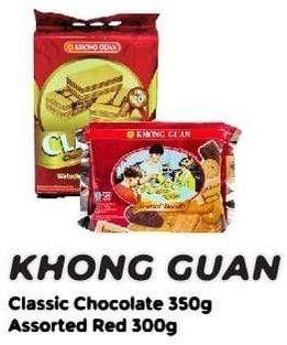 Promo Harga KHONG GUAN KHONG GUAN Classic Chocolate 350gr, Assorted Red 300gr  - Yogya