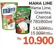 Promo Harga MAMA LIME Cairan Pencuci Piring Green Tea, Charcoal, Lime 780 ml - Alfamidi