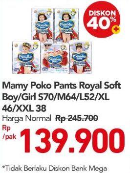 Promo Harga MAMY POKO Pants Royal Soft M64, L52, XL46, S70, XXL38 38 pcs - Carrefour