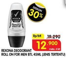 Promo Harga REXONA Men Deo Roll On 45 ml - Superindo