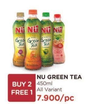 Promo Harga NU Green Tea All Variants 450 ml - Watsons