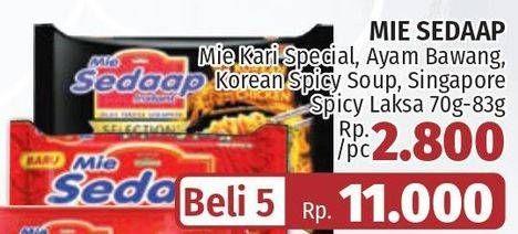 Promo Harga SEDAAP Mie Sedaap Kari Special / Ayam Bawang / Korean Spicy Soup / Singapore Spicy Laksa  - LotteMart