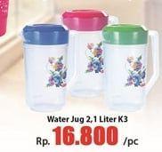 Promo Harga LION STAR Water Jug K3 2100 ml - Hari Hari