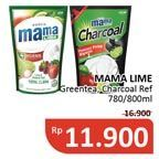 Promo Harga MAMA LIME Cairan Pencuci Piring Charcoal, Green Tea 780 ml - Alfamidi