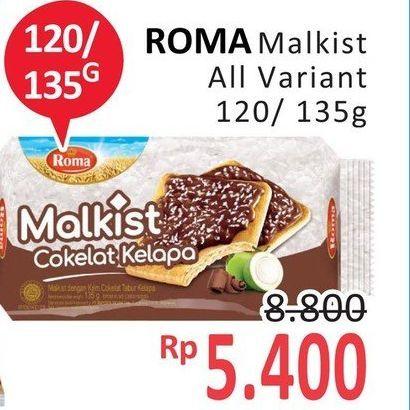 Promo Harga ROMA Malkist All Variants 120 gr - Alfamidi