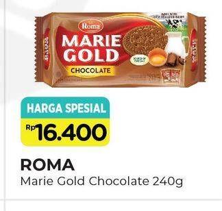 Promo Harga ROMA Marie Gold Chocolate 240 gr - Alfamart