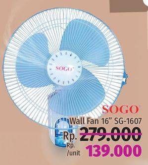Promo Harga SOGO SG-1666/1607  - LotteMart