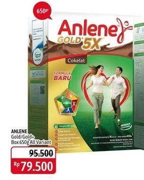 Promo Harga ANLENE ANLENE Gold Susu High Calcium/ANLENE Gold Plus 5x Hi-Calcium  - Alfamidi