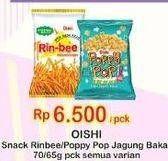 Promo Harga OISHI OISHI Rinbee/ Poppy Pop 65 g  - Indomaret