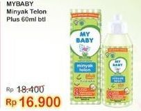 Promo Harga MY BABY Minyak Telon Plus 60 ml - Indomaret