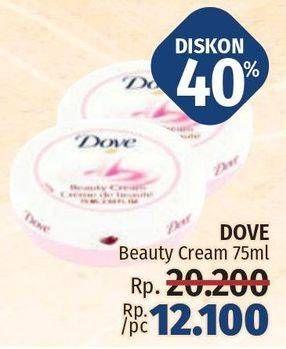 Promo Harga DOVE Beauty Cream 75 ml - LotteMart