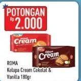 Promo Harga ROMA Kelapa Cream Cokelat, Susu Vanila 180 gr - Hypermart