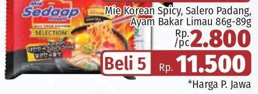Promo Harga SEDAAP Mie Sedaap Korean Spicy Chicken / Salero Padang / Ayam Bakar Limau  - LotteMart