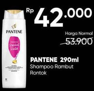 Promo Harga PANTENE Shampoo Hair Fall Control 290 ml - Guardian
