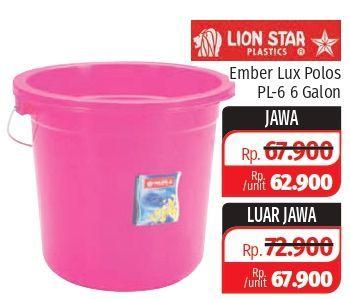 Promo Harga LION STAR Ember Lux PL-6 6 Galon  - Lotte Grosir