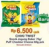 Promo Harga CHIKI PUFFS CHIKI TWIST/ CHIKI PUFFS Snack  - Indomaret