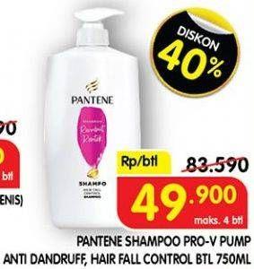 Promo Harga PANTENE Shampoo Anti Dandruff, Hair Fall Control 750 ml - Superindo