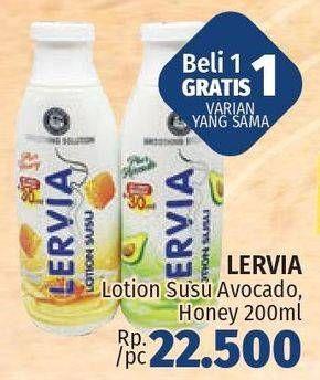 Promo Harga LERVIA Lotion Avocado, Honey 200 ml - LotteMart