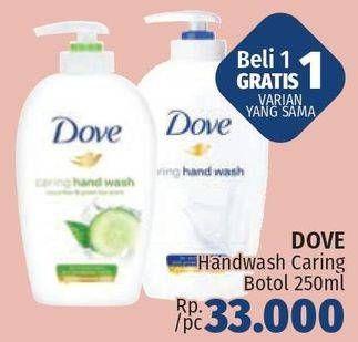 DOVE Hand Wash 250 ml Harga Promo Rp33.000, Beli 1 Gratis 1 Varian yang Sama, Hypermarket