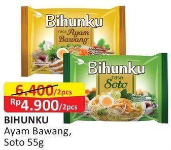 Promo Harga BIHUNKU Bihun Instan Ayam Bawang, Soto Spesial 55 gr - Alfamart