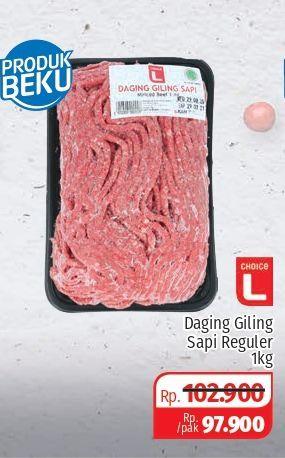 Promo Harga CHOICE L Daging Giling Sapi 1000 gr - Lotte Grosir