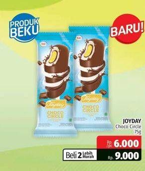 Promo Harga JOYDAY Ice Cream Stick Choco Circle 75 gr - Lotte Grosir