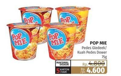 Promo Harga INDOMIE POP MIE Instan Goreng Pedes Gledeek Ayam, Kuah Pedes Dower Ayam 75 gr - Lotte Grosir