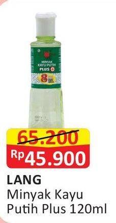 Promo Harga CAP LANG Minyak Kayu Putih Plus 8 Jam 120 ml - Alfamart