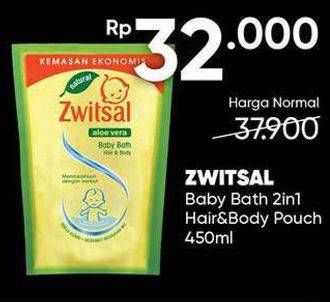 Promo Harga ZWITSAL Natural Baby Bath 2 In 1 450 ml - Guardian