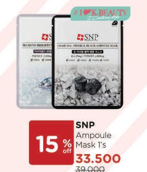 Promo Harga SNP Ampoule Series Face Mask  - Watsons