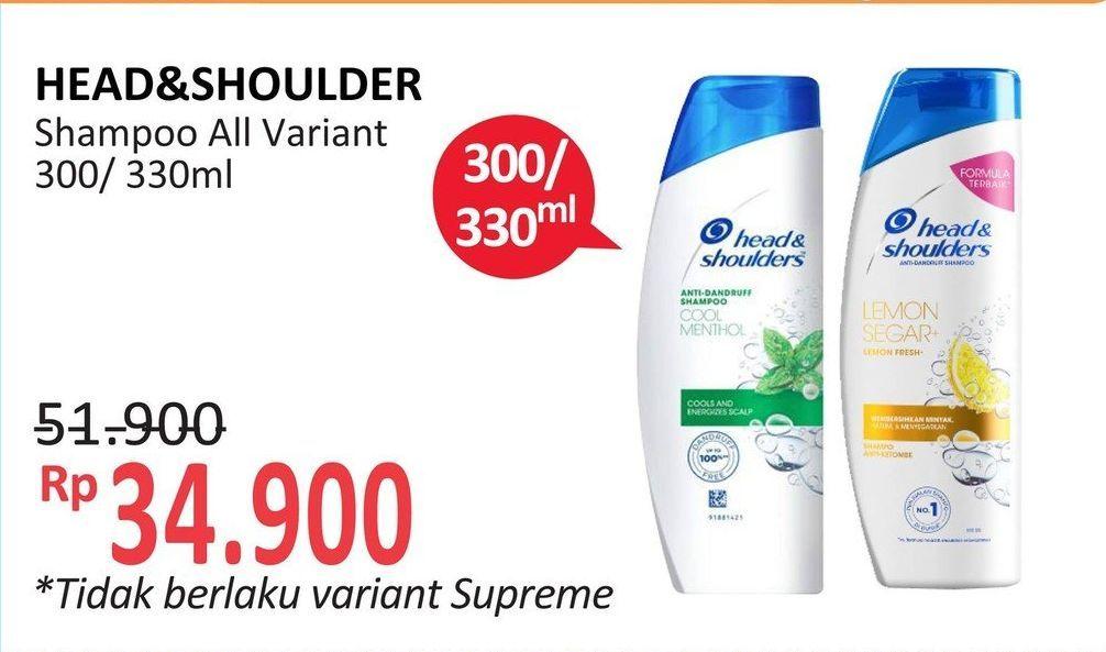 Promo Harga HEAD & SHOULDERS Shampoo All Variants 300 ml - Alfamidi