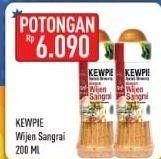 Promo Harga KEWPIE Saus Siram Wijen Sangrai 200 ml - Hypermart