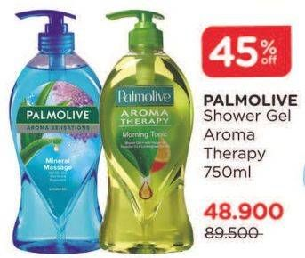 Promo Harga PALMOLIVE Shower Gel All Variants 750 ml - Watsons