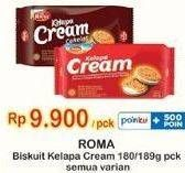 Promo Harga ROMA Kelapa Cream All Variants 180 gr - Indomaret