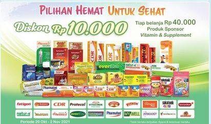 Promo Harga NEO RHEUMACYL Vitamin & Suplement  - Indomaret