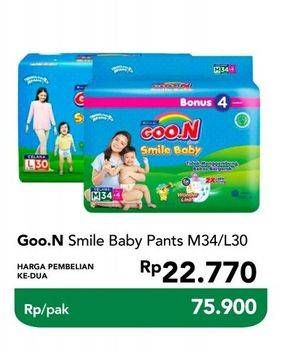 Promo Harga GOON Smile Baby Pants M34, L30 30 pcs - Carrefour