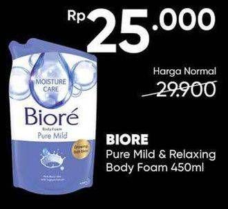Promo Harga BIORE Body Foam Beauty Pure Mild, Relaxing Aromatic 450 ml - Guardian