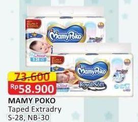 Promo Harga MAMY POKO Perekat Royal Soft NB30, S28 28 pcs - Alfamart